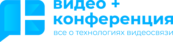Видео+Конференция Россия 2015