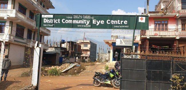 tilganga-eye-centre