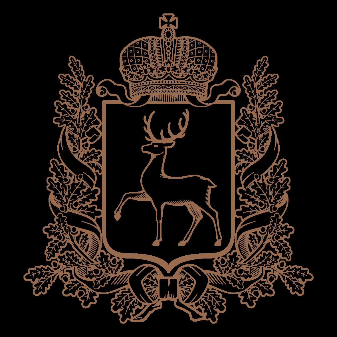 Администрация городского округа Навашинский